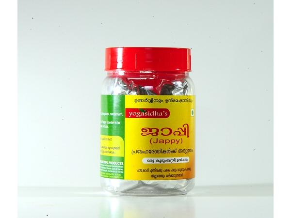 Jappy Herbal Drink Buy Kudumbasree Online Yogisidha Home