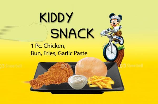 Kiddy Snack, Al Baike Fried Chicken, streetbell.com, www.streetbell.com