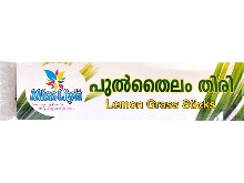 Buy Kudumbashree Bazaar online - | Home delivery in Kerala | Food
