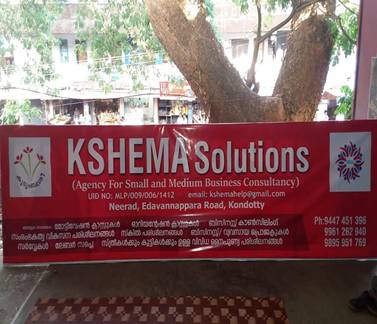 kudumbashreebazaar.com,KSHEMA SOLUTION