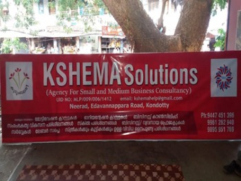 kshemasolution