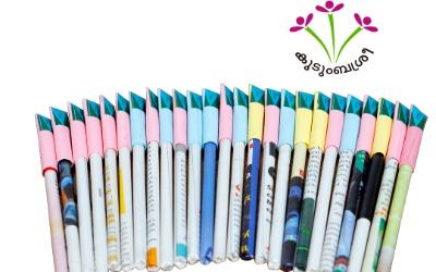 Prathyasa Seed Pen Unit