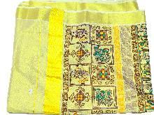 SriVishnumaya