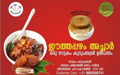 Tharavad foods