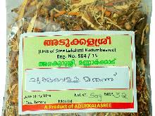 Shaphyalayam