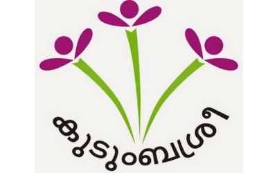 Samatha Production Unit