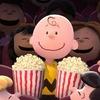 The peanuts cinema 2015
