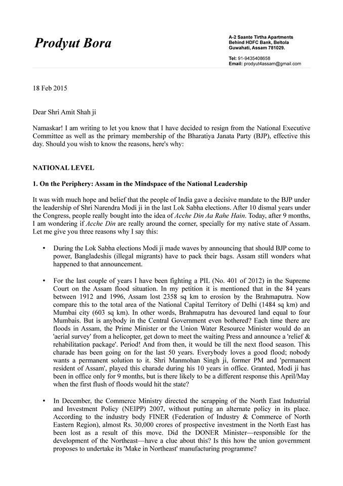 Full text: BJP leader's explosive letter tearing into Narendra Modi