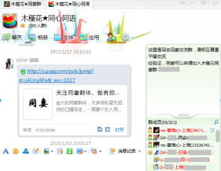guilin chat rooms Chat with local people in guilin and guangxi right now.