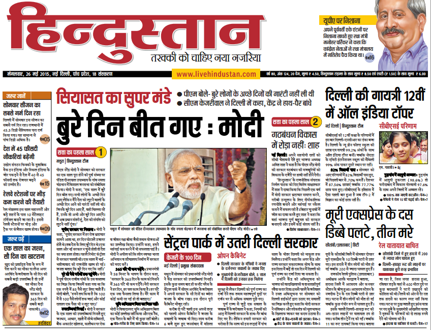 'Hindustan' - 86 न्यूज़ रिजल्ट्स