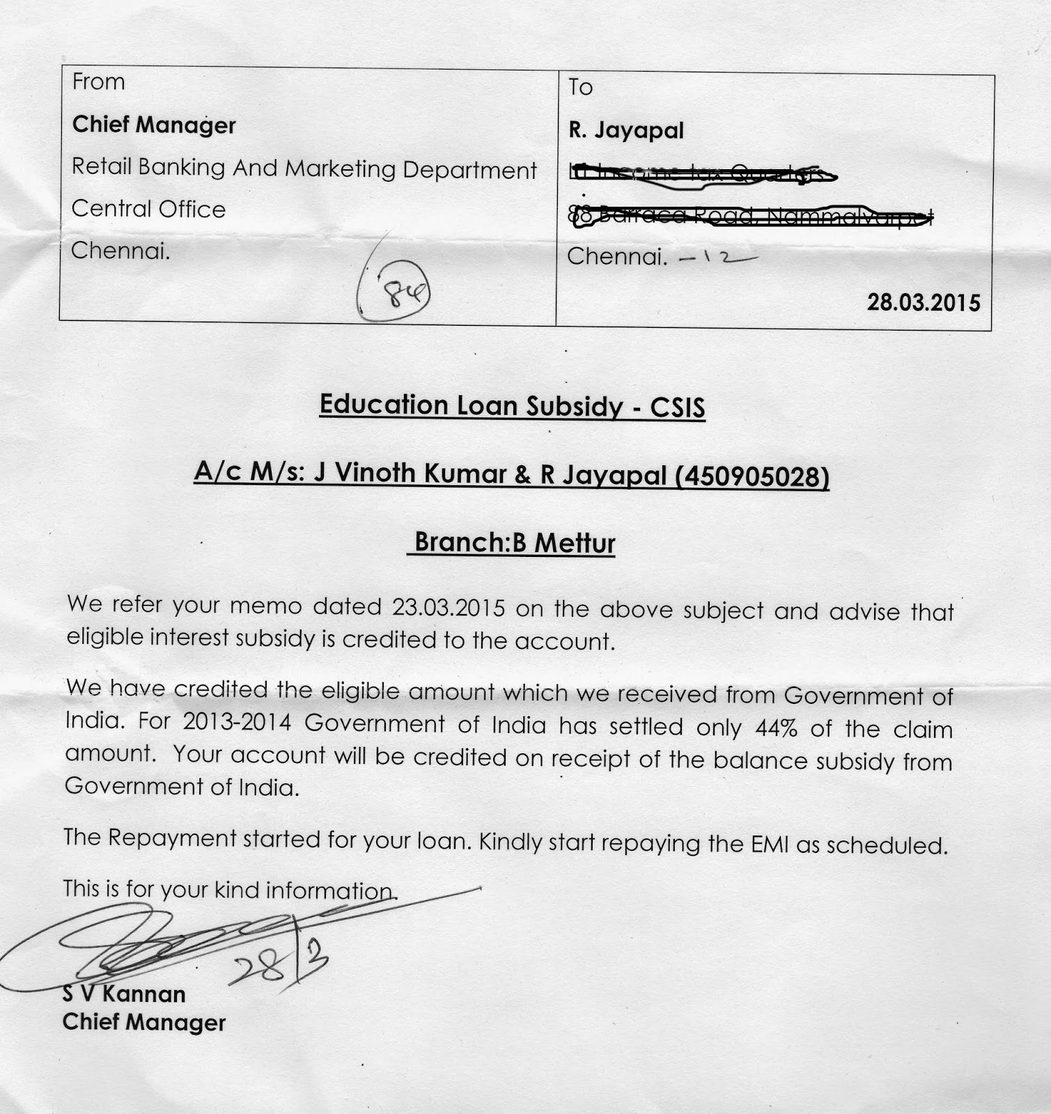 Subsidy Letter Format