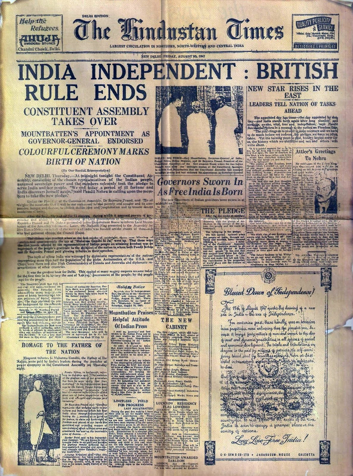 how n newspapers reported independence and partition in 1947