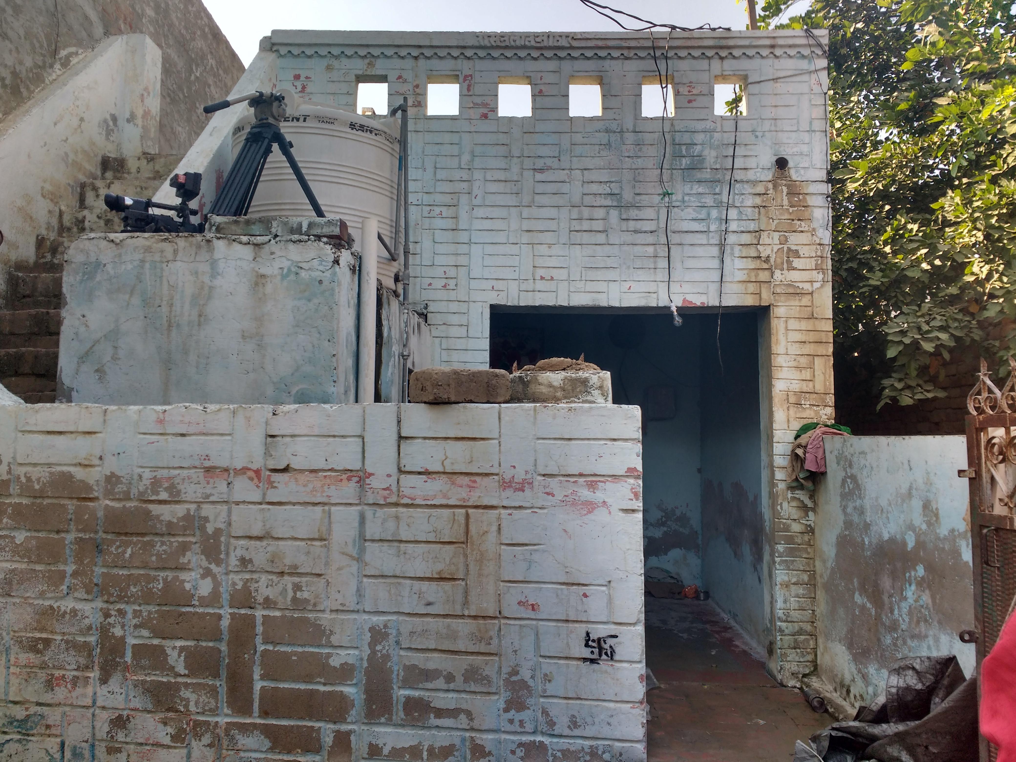 Images of govinda house