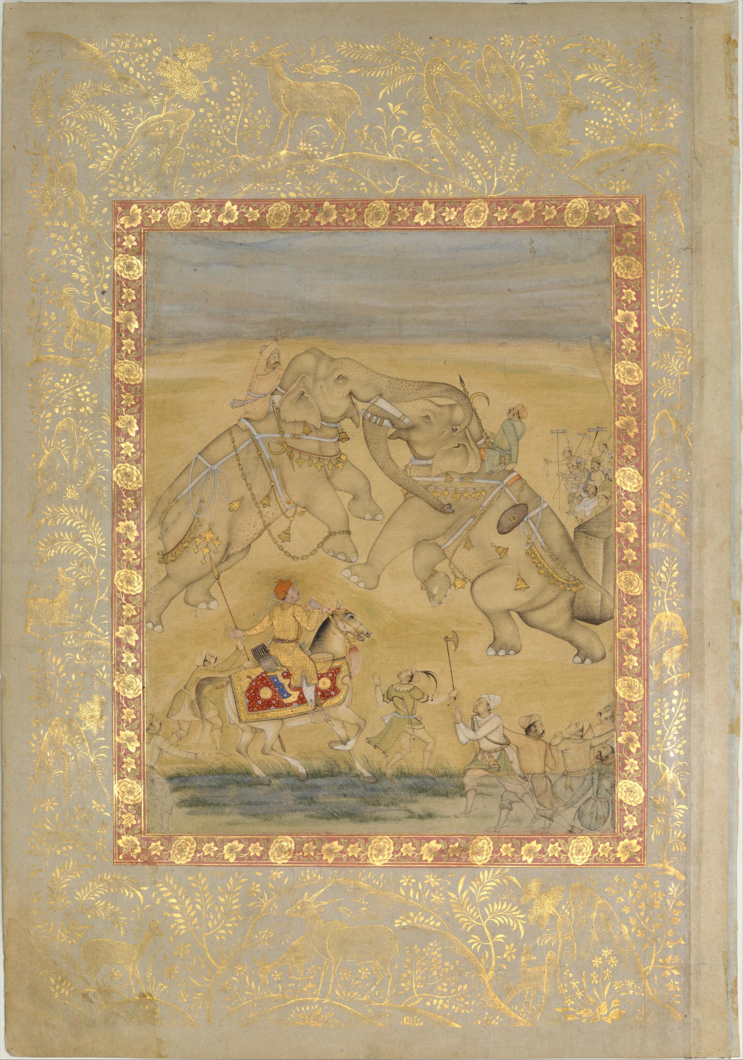 जहांगीर हाथियों की लड़ाई देखते हुए (1605) | साभार - मेट्रोपॉलिटन म्यूजियम ऑफ आर्ट
