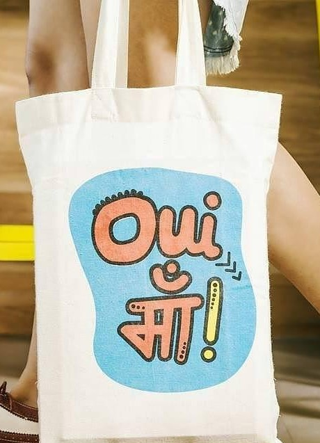 Where can I find this funky tote bag? - SeenIt