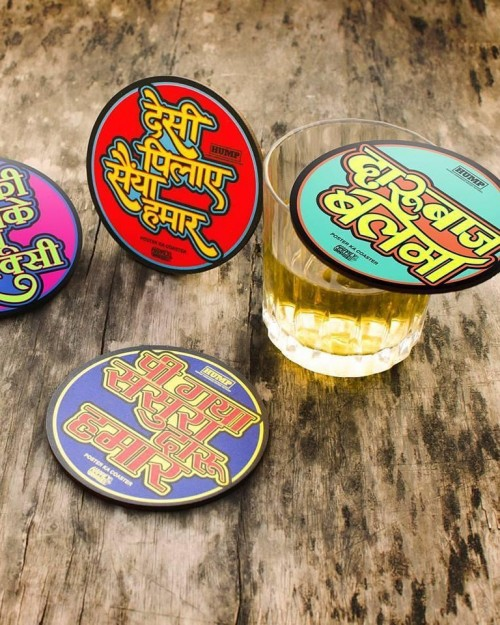 Looking for coasters like these...Any leads? - SeenIt