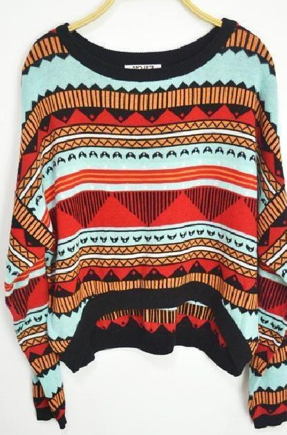 help me out to find this multi colored sweatshirt - SeenIt