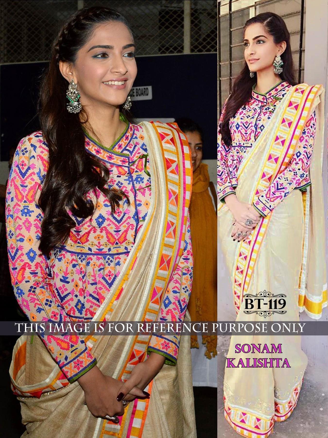 b1b722bb3ed Sonam Kapoor In Cream   Multi Color Saree - SeenIt