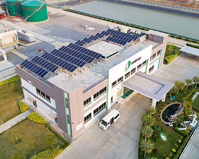 Sembcorp Myingyan Power Plant