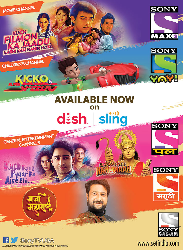 Sony Entertainment Television (India) | SET India