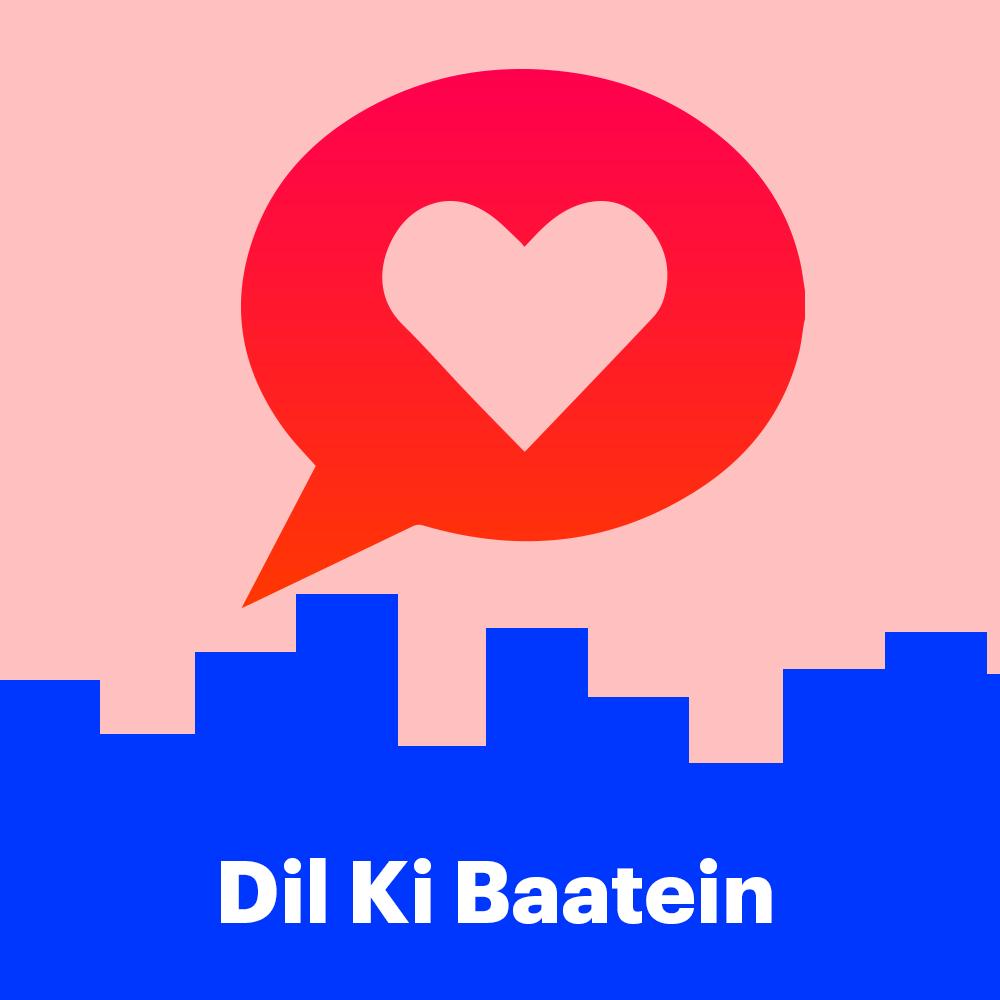 Dil Ki Baatein,Songdew
