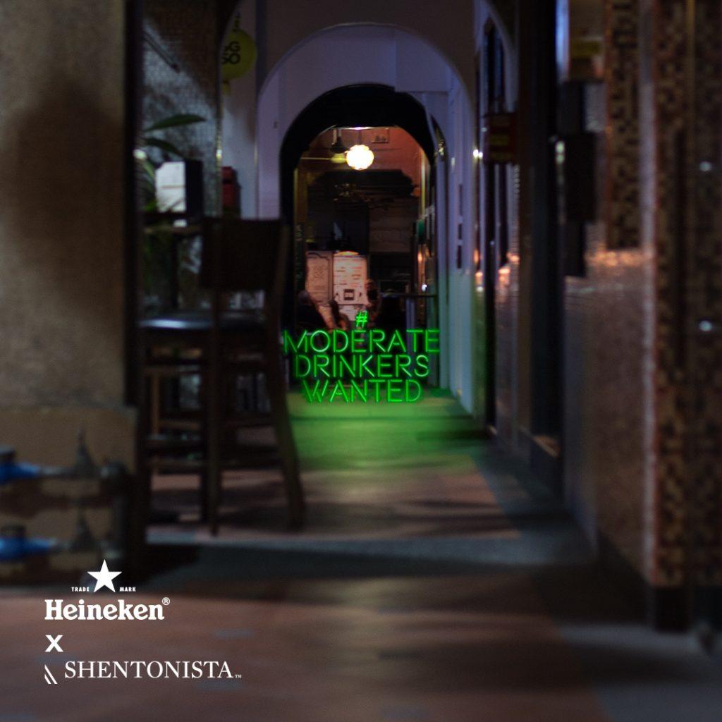 SHENTONISTA-Heineken_X_Shentonista_Artwork-UNIFORM-04042016