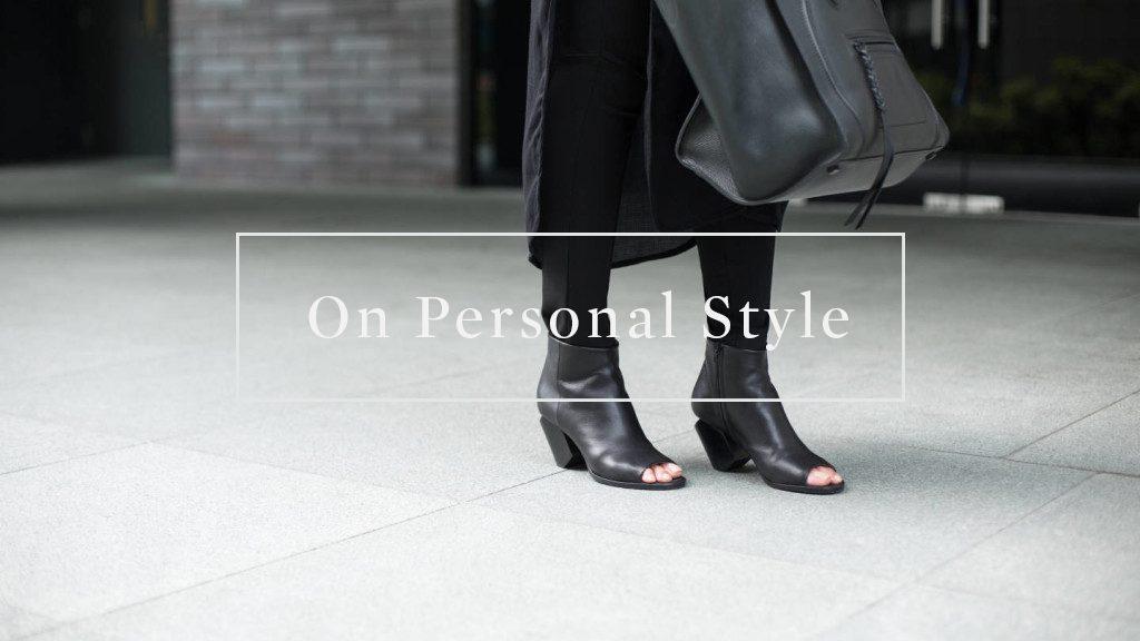 Shentonista-Personal_Style-UNIFORM-15122015