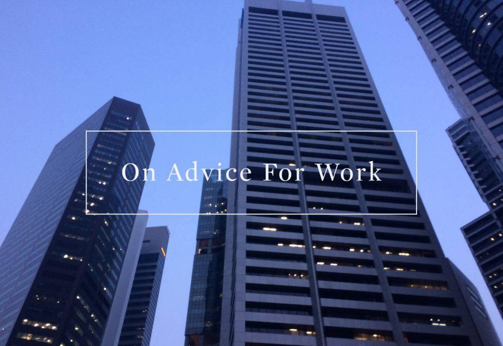 Shentonista-Work_Advice-UNIFORM-15122015