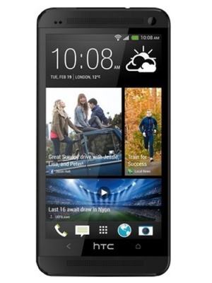 HTC Desire 600C (DS)