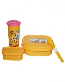Kids Lunch Box Set (Yellow)