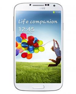 Contest - Samsung Galaxy S4 I9500 :Pay & get to win