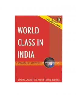 World Class in India