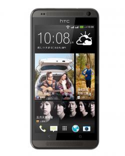 HTC Desire 600 Quad Core Mobile Phone(Black)