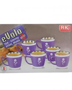 Tea & Coffee Cup Set (Purple)