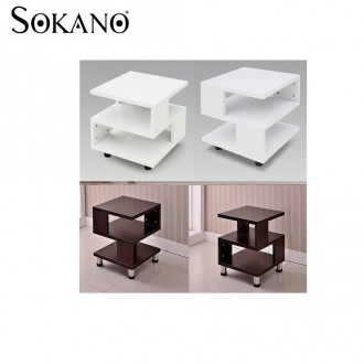 ... Sokano Square Shaped Simple Coffee Table/ Sofa Side Table. Zoom