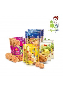 Little Nyonya Traditional Handmade Biscuit Promotion Pack (4 Flavours and 8 Packs)