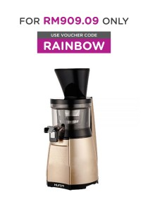 (IMPORT) Hurom HU-19SGM Slow Juicer - Gold