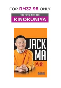 Jack Ma ( by Ong, Juat Heng ) [9789833789924]