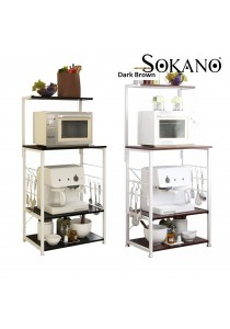 SOKANO D441 Multifunctional Oven and Kitchen Storage Rack