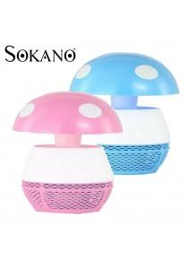 Sokano Mushroom LED Photocatalyst Mosquito Killer with Suction