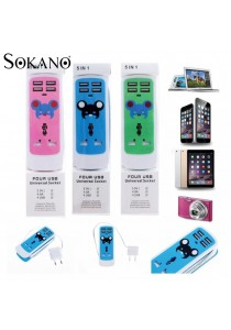 SOKANO 5-in-1 Universal Travel Adapter Socket With 4 line USB Ports Charger