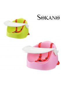 Sokano Multifunctional Portable Kid Dining Chair Booster Cushioned Seat