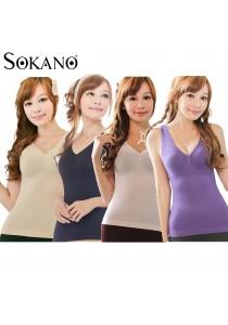 SOKANO Modal Lenzing Slimming & Shaping Camisole