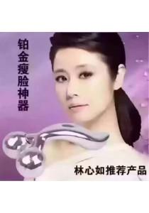 3D Full Body Shape Massager