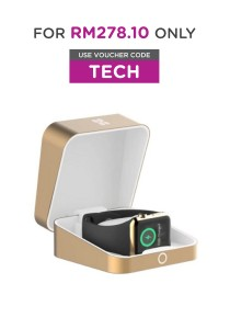 Promate 'auraBox' Wireless Charging Box for Apple Watch/Built-In Battery/1 USB Charging Port - GOLD