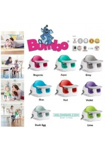 Bumbo Multi Seat Baby Booster Lime 2017 NEW STOCK
