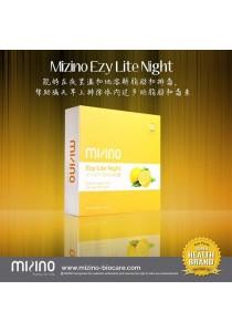 Mizino Biocare Ezy Lite Night (Buy 3 Boxes FOC 1 Box + 1 Shaker)