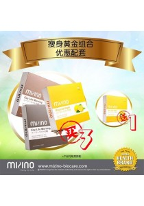 Mizino Ezy Lite Morning (Buy 3 Boxes Free 1 Box + 1 Shaker)