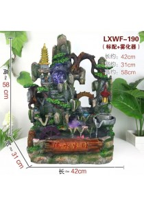 Mountain Feng Shui Water Fountain LXWF-190