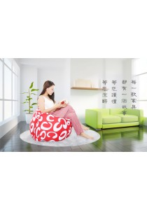 Amazing Five Stars Japanese Style Canvas Bean Bag